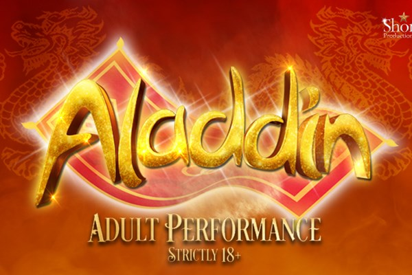 Aladdin Adult Performance